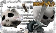 Pachi-Skeleton-ALT