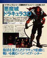 Dengeki Nintendo64 018 020 copy