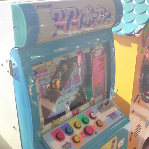 Gabinete del videojuego (imagen de mayor resolución).