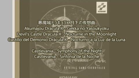 Akumajou Dracula X - Gekka no Yasoukyoku - End