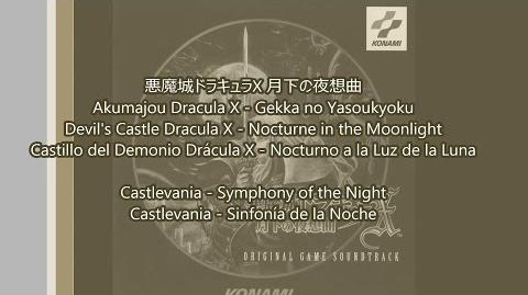 Akumajou Dracula X - Gekka no Yasoukyoku - End. I AM THE WIND (1997-04-09)