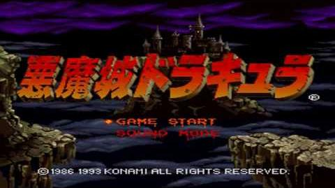 12 - Moon Fight (Stage 6-1) - Akumajo Dracula (Sharp X68000) - OST - Games
