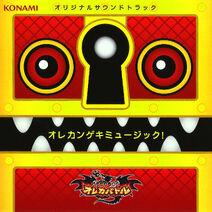 Monster Retsuden ORECA BATTLE ~Orekangeki Music!~ - 01