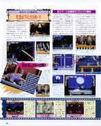 PC Engine Fan July1993 P038