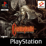 Castlevania - Symphony of the Night - (EU) - 01