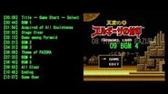 """MSX1&2 King's Valley II """" The seal of ELGIZA """" Sound Track"""