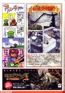 Konamimagazinevolume02-page24