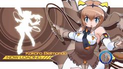 Kokoro Belmont - 07