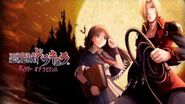 OST Thirst For Blood ~ Castlevania Portrait of Ruin (Disc 1 ~ Original)