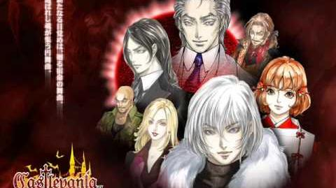 Castlevania Aria of Sorrow OST - Sacred Cave