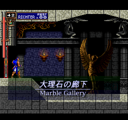 Marble Gallery | Castlevania Wiki | FANDOM powered by Wikia on