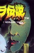 Famitsu Dracula Cover