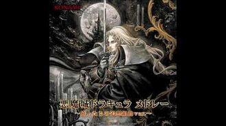 Akumajo Dracula Medley ~Tabibitotachi no Tsuisou Suite ver.~