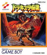 Castlevania - The Adventure - (JP) - 01