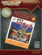 Classic NES Series - (JP) - 01