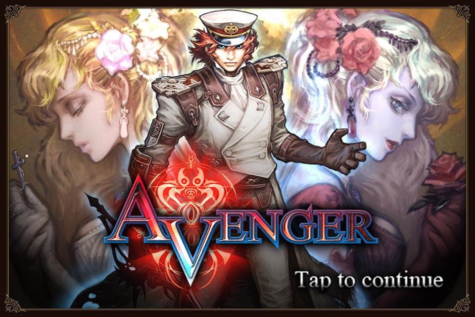 Avenger | Castlevania Fan Wiki | FANDOM powered by Wikia