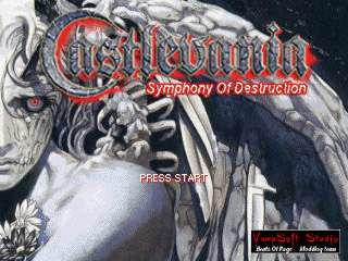 Castlevania: Symphony of Destruction   Castlevania Fan Wiki