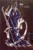 Loi3 death
