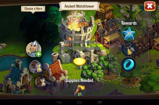 File:Ancient Watchtower.jpg