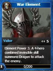 File:Valor Blue.PNG