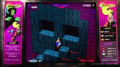Catherine キャサリン - Rapunzel Extra Stage 07 - (3850 pts)