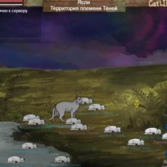 Скриншот Игровой (на 11.06.2019)