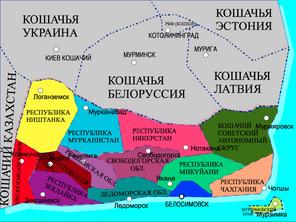 Карта КАФР