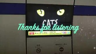 Departure song of R07 Ōimachi Station from the musical Cats R07大井町駅 発車メロディ