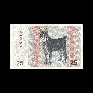 Рысь на 25 литовских талонах 1991 год. Оборотная сторона.