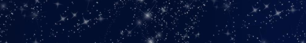 Ясное Ночное Небо