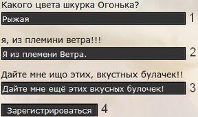 -4dbUKqiWV8