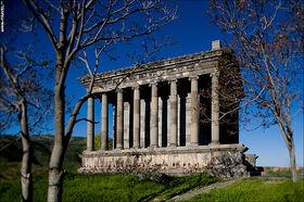 Armeniatemple
