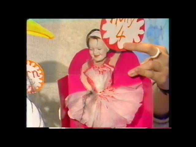 File:Children's BBC - Birthdays (15).png