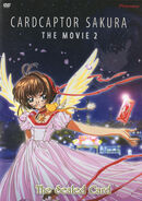 CCS Pioneer DVD Movie 2