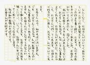 Cardcaptor Sakura ORIGINAL DRAMA ALBUM 1 Sakura to Okaasan no Organ Insert 03