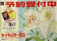 Animetic Story Promo