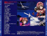 Cardcaptor Sakura Movie 2 The Sealed Card Original Soundtrack Back