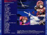 Cardcaptor Sakura Movie 2: The Sealed Card Original Soundtrack