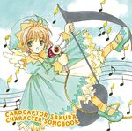 List of Cardcaptor Sakura albums