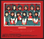 Cardcaptor Sakura Tomoeda Shougakkou Chorus-bu Christmas Concert Case Back