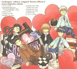 Cardcaptor sakura original drama album 2 sweet valentine stories Back