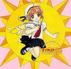 Cardcaptor Sakura ORIGINAL DRAMA ALBUM 1 Sakura to Okaasan no Organ Front