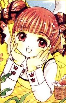 Chiharu Mihara Manga