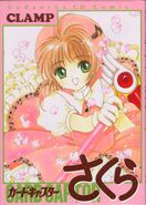 Kodansha CD Comic Cardcaptor Sakura Front