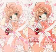 Cardcaptor Sakura COMPLETE VOCAL COLLECTION Booklet Front & Back