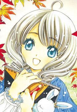 Akiho Manga Profile