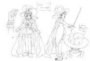 Prince Costume Settei
