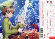 Rewind Crosswalk Sakura Edition Obi Front