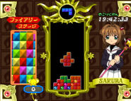 Tetris-screenshot4