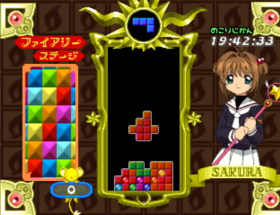 File:Tetris-screenshot4.jpg